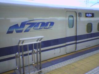 N700side