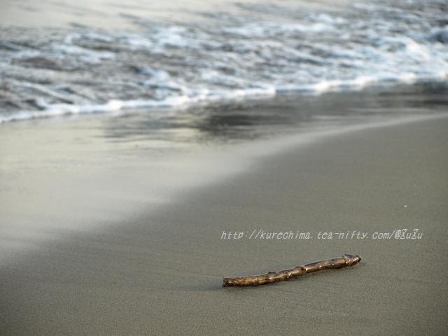 波の忘れものⅣ