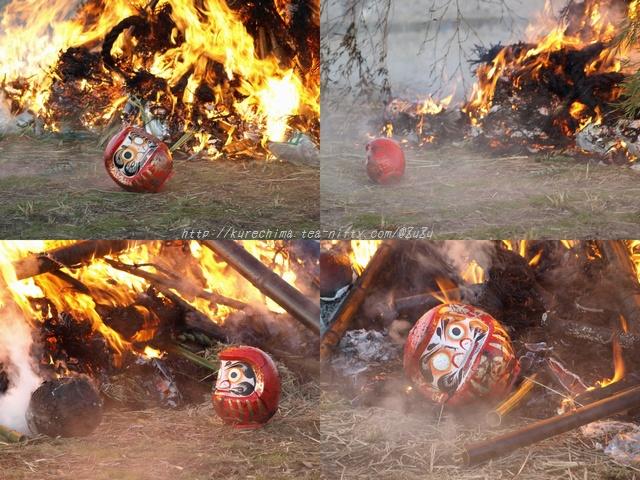 どんど焼き2010