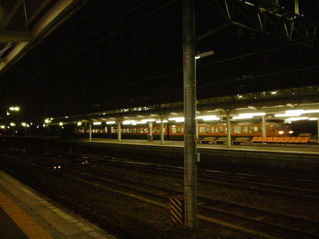 Station0