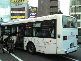Dsc801311