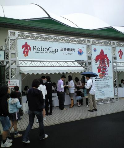 Robo0801