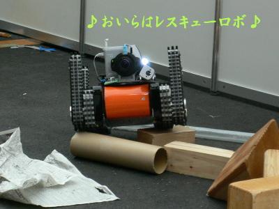 Robo0802