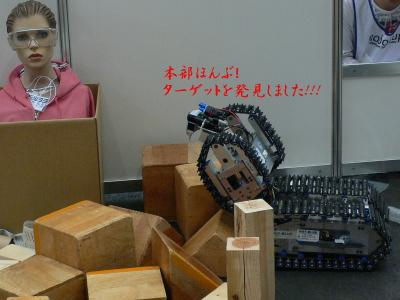 Robo0806