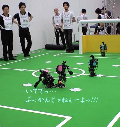 Robo0809