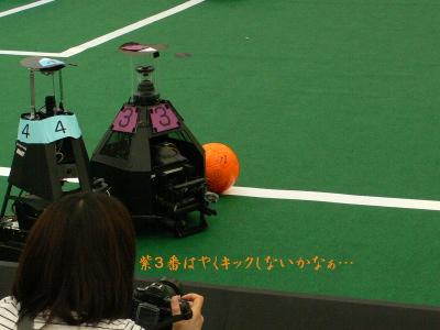 Robo0815