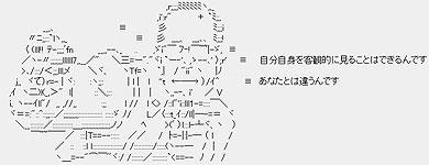 2ch_fukuda