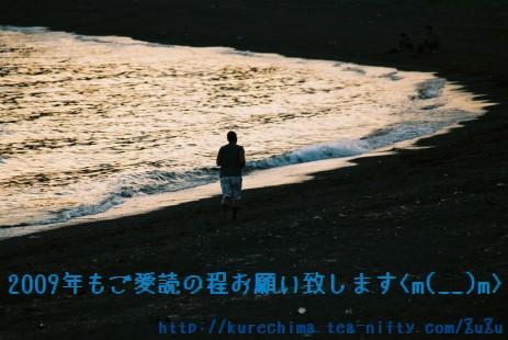 Yuku_kuru082