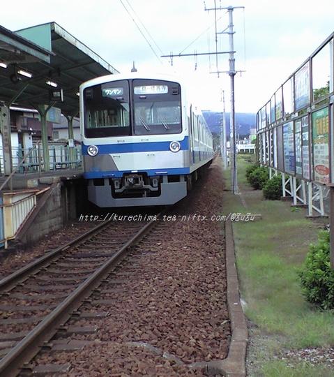 カワイイ電車?
